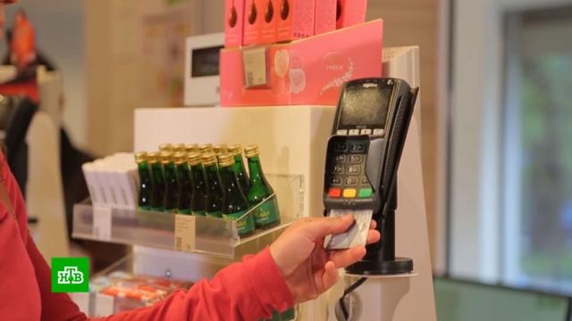 Банки опровергли слежку за клиентами впериод самоизоляции.Москва, болезни, коронавирус, эпидемия.НТВ.Ru: новости, видео, программы телеканала НТВ