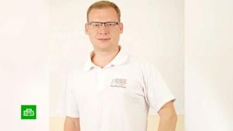 Московского врача осудили вБелоруссии <nobr>из-за</nobr> сувенира снаркотиками