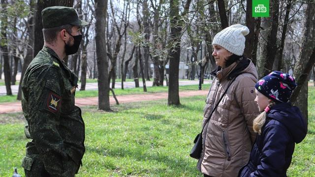Мосгордума утвердила штрафы за нарушения самоизоляции.Москва, болезни, законодательство, карантин, коронавирус, эпидемия.НТВ.Ru: новости, видео, программы телеканала НТВ