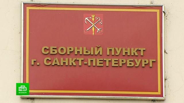 ВПетербурге призыв вармию отложили из-за коронавируса.Санкт-Петербург, армия и флот РФ, коронавирус, эпидемия.НТВ.Ru: новости, видео, программы телеканала НТВ