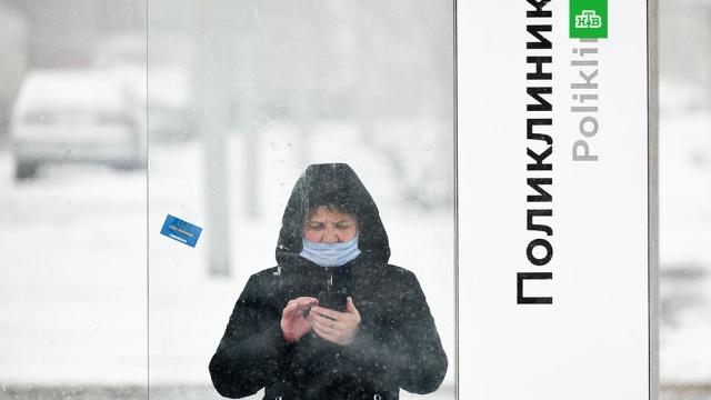 Число выздоровевших от коронавируса в Москве увеличилось до 115.В Москве количество выздоровевших после лечения от новой коронавирусной инфекции увеличилось до 115.Москва, болезни, коронавирус, эпидемия.НТВ.Ru: новости, видео, программы телеканала НТВ