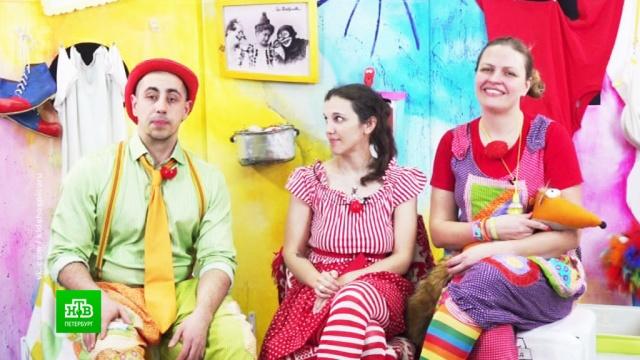 Больничные клоуны будут поддерживать петербургские клиник онлайн.Санкт-Петербург, онкологические заболевания, больницы, дети и подростки, благотворительность, болезни, эпидемия, коронавирус.НТВ.Ru: новости, видео, программы телеканала НТВ