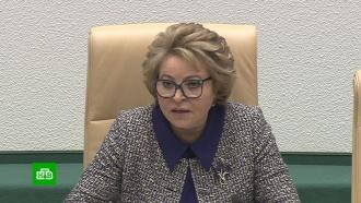Сенаторы предложили не наказывать россиян за неуплату по ЖКХ
