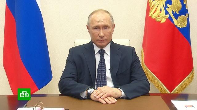 Второе обращение Путина кроссиянам: главное.Путин, болезни, коронавирус, эпидемия.НТВ.Ru: новости, видео, программы телеканала НТВ