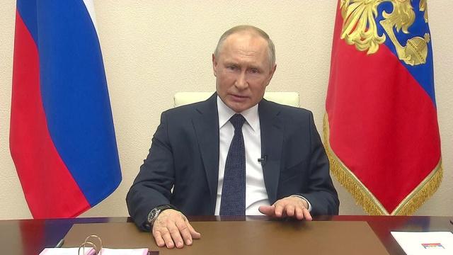 Обращение Владимира Путина.Президент Владимир Путин сегодня выступает с обращением к россиянам.НТВ.Ru: новости, видео, программы телеканала НТВ