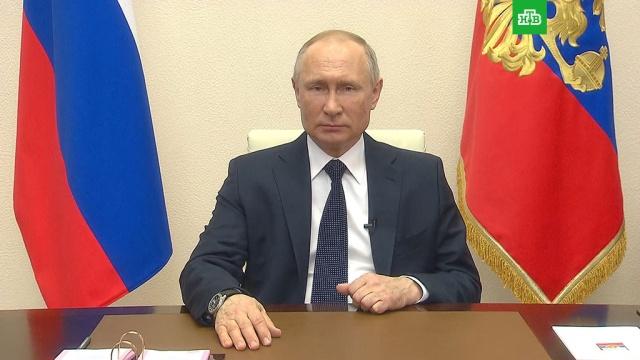 Второе обращение Владимира Путина кроссиянам всвязи скоронавирусом. Полная версия.Путин, болезни, карантин, коронавирус, эпидемия.НТВ.Ru: новости, видео, программы телеканала НТВ