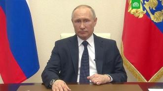 Путин продлил нерабочие дни вРоссии по 30апреля