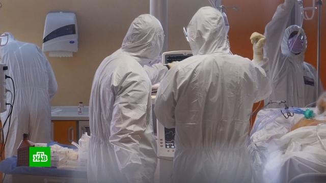 Белый дом проигнорировал доклад овозможной эпидемии коронавируса.Пентагон, США, армии мира, болезни, коронавирус, эпидемия.НТВ.Ru: новости, видео, программы телеканала НТВ