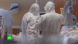 Белый дом проигнорировал доклад овозможной эпидемии коронавируса