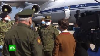 «Спасибо вам»: премьер Сербии на русском языке поблагодарила РФ за гумпомощь