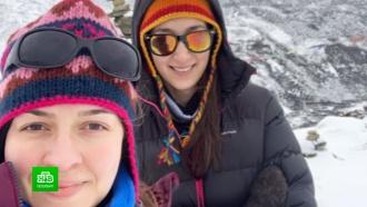 Десятки альпинистов не могут добраться из Непала в Россию