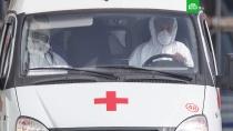 В Приморье умер первый пациент с коронавирусом.Во Владивостоке умер пациент, у которого был диагностирован коронавирус. Это первая жертва COVID-19 в Приморском крае..Приморье, коронавирус, эпидемия.НТВ.Ru: новости, видео, программы телеканала НТВ