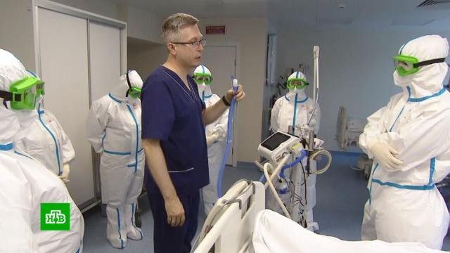 Пироговский центр начнет принимать пациентов с COVID-19.болезни, больницы, коронавирус, медицина, эпидемия.НТВ.Ru: новости, видео, программы телеканала НТВ