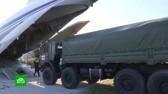Российские военные врачи ивирусологи смедоборудованием прибыли вСербию