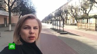 Врегионах России люди стараются не выходить из дома без крайней необходимости