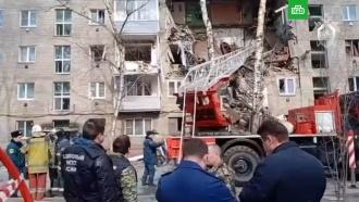 СК показал работу следователей на месте взрыва газа в Орехово-Зуево