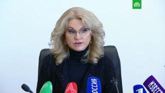 «Туры подешевели»: Голикова объяснила стремление россиян за границу