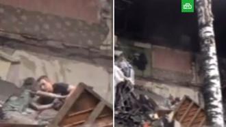 Житель <nobr>Орехово-Зуево</nobr> рассказал оспасении подростка после взрыва впятиэтажке