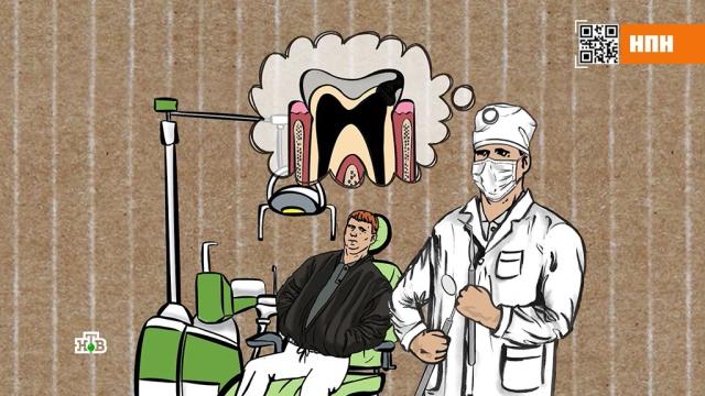 Протезы, коронки, виниры: все онедостатках искусственных зубов.здоровье, стоматология, тарифы и цены, технологии.НТВ.Ru: новости, видео, программы телеканала НТВ