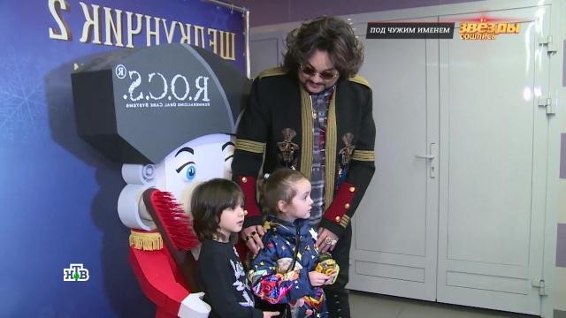 Киркоров рассказал, как выбирал имена своим детям.артисты, дети и подростки, знаменитости, музыка и музыканты, скандалы, шоу-бизнес, эксклюзив.НТВ.Ru: новости, видео, программы телеканала НТВ