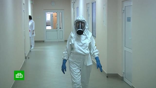 Девять сотрудников предприятий «Роскосмоса» заразились коронавирусом.здравоохранение, медицина, карантин, Роскосмос, космос, эпидемия, космонавтика, коронавирус.НТВ.Ru: новости, видео, программы телеканала НТВ