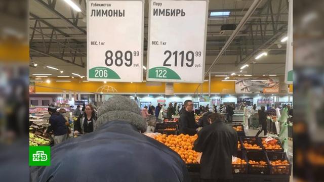 Россияне жалуются на подорожание чеснока, лимонов иимбиря.ФАС, еда, магазины, продукты, тарифы и цены, торговля.НТВ.Ru: новости, видео, программы телеканала НТВ
