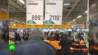 Россияне жалуются на подорожание чеснока, лимонов иимбиря