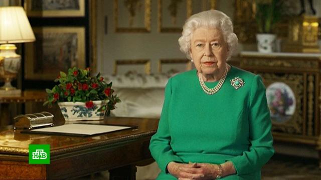 ЕлизаветаII закончила обращение кнации словами из военной песни.Великобритания, Елизавета II, коронавирус, монархи и августейшие особы, эпидемия.НТВ.Ru: новости, видео, программы телеканала НТВ