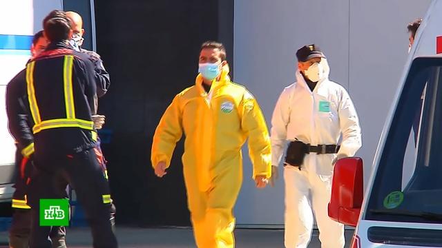 Испания стала лидером по числу заболевших коронавирусом вЕвропе.Европа, Испания, Италия, здоровье, коронавирус, медицина, эпидемия.НТВ.Ru: новости, видео, программы телеканала НТВ