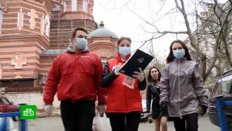 Как не сойти сума взаперти: психологи помогают россиянам пережить эпидемию