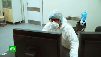 ВМоскве иПодмосковье начинается надомное бесконтактное тестирование на <nobr>COVID-19</nobr>