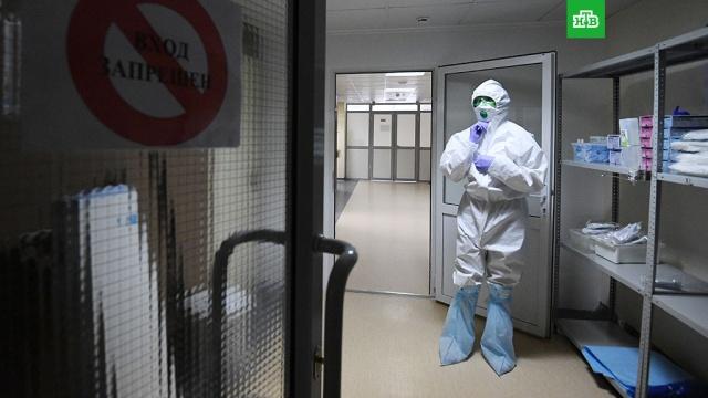 В России начались клинические исследования трех препаратов от коронавируса.В ГНЦ ФМБЦ имени Бурназяна будут проводиться клинические исследования трех препаратов для лечения пациентов с коронавирусом.болезни, коронавирус, медицина, эпидемия.НТВ.Ru: новости, видео, программы телеканала НТВ