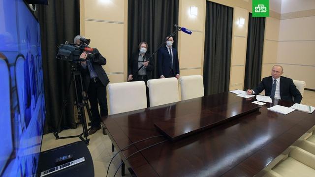Путин обсудил с экспертами возможность сокращения нерабочих дней.Директор центра «Микроб» Владимир Кутырев на совещании с Владимиром Путиным заявил, что через неделю станет понятно, можно ли сократить «антикоронавирусные» выходные.болезни, коронавирус, Путин, эпидемия.НТВ.Ru: новости, видео, программы телеканала НТВ