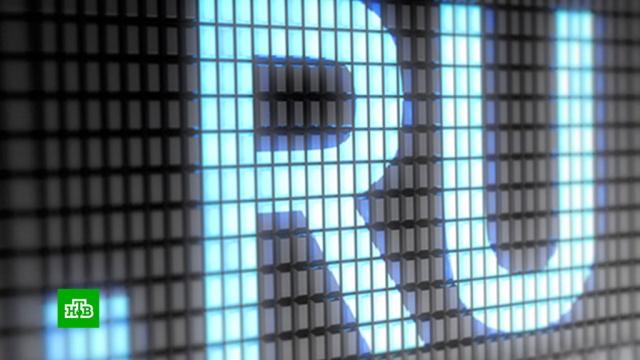 Рунет празднует 26-летие.Интернет, торжества и праздники.НТВ.Ru: новости, видео, программы телеканала НТВ