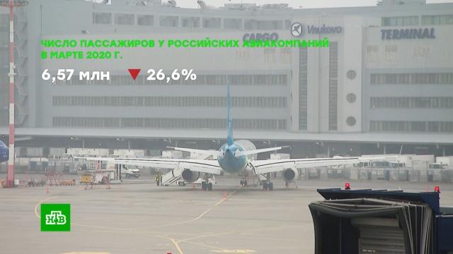 Число сотрудников российских аэропортов в3раза превысило количество пассажиров.Аэрофлот, авиакомпании, авиация, карантин, коронавирус, эпидемия.НТВ.Ru: новости, видео, программы телеканала НТВ