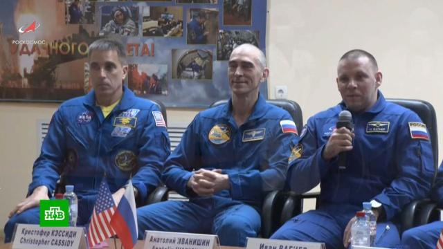Новый экипаж на МКС не будет выходить воткрытый космос.Байконур, МКС, космонавтика, космос.НТВ.Ru: новости, видео, программы телеканала НТВ