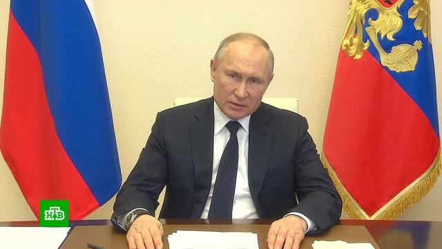 Путин озвучил новые меры поддержки россиян ибизнеса.Путин, болезни, коронавирус, социальное обеспечение, экономика и бизнес, эпидемия.НТВ.Ru: новости, видео, программы телеканала НТВ