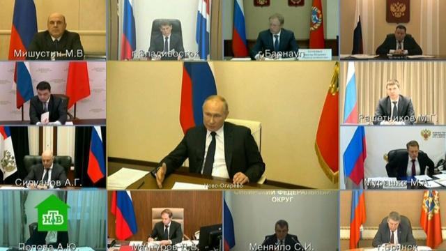 Путин призвал губернаторов дорожить каждым рублем.Путин, болезни, больницы, губернаторы, коронавирус, эпидемия.НТВ.Ru: новости, видео, программы телеканала НТВ