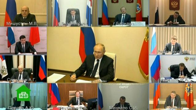Путин дал 5дней на разработку программы поддержки бизнеса.Путин, Центробанк, карантин, коронавирус, малый бизнес, экономика и бизнес, эпидемия.НТВ.Ru: новости, видео, программы телеканала НТВ