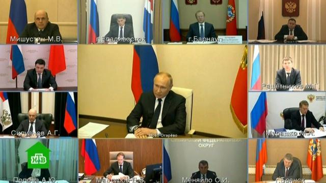 Путин призвал россиян сплотиться вборьбе с«коронавирусной заразой».Путин, болезни, больницы, губернаторы, коронавирус, эпидемия.НТВ.Ru: новости, видео, программы телеканала НТВ