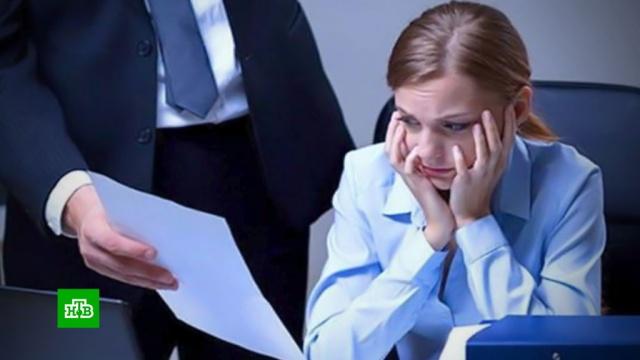 Почти 30% российских компаний отправили сотрудников в неоплачиваемый отпуск.зарплаты, коронавирус, работа, экономика и бизнес, эпидемия.НТВ.Ru: новости, видео, программы телеканала НТВ