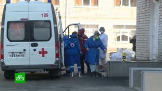 Коронавирусная вспышка врелигиозной общине Брянска: взоне риска оказались 300человек
