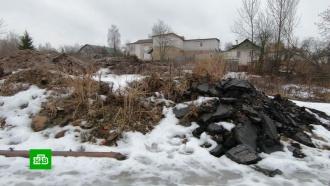 Вцентре Костромы уже полгода лежат кучи ядовитой земли
