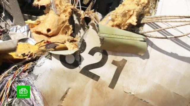 Российские дипломаты будут настаивать на признании авиакатастрофы А321терактом.Египет, МИД РФ, Санкт-Петербург, авиационные катастрофы и происшествия, терроризм.НТВ.Ru: новости, видео, программы телеканала НТВ