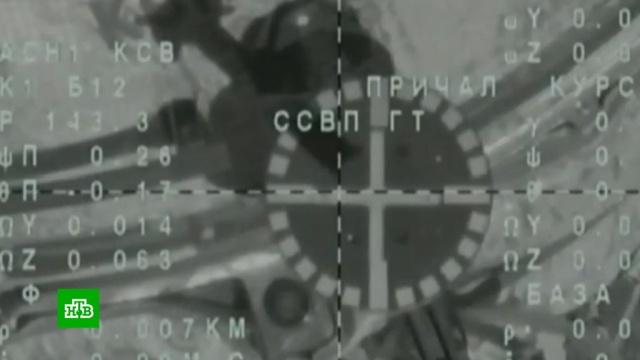 Экипаж «Союза» после стыковки перешел на борт МКС.МКС, Роскосмос, космонавтика, космос.НТВ.Ru: новости, видео, программы телеканала НТВ