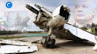Гибель втумане: как разбился самолет президента Польши