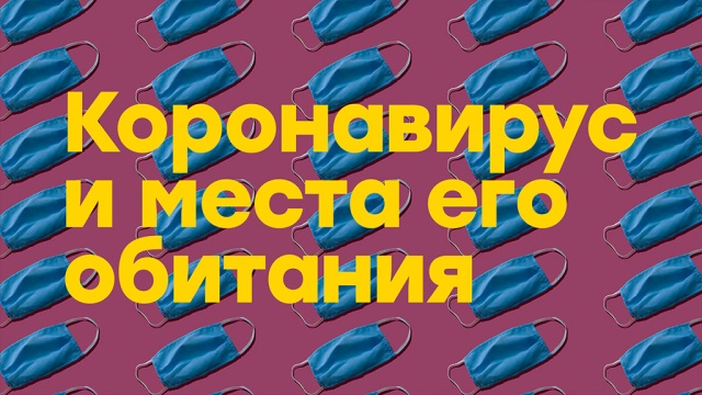 Алексей Леонов— первый воткрытом космосе.НТВ.Ru: новости, видео, программы телеканала НТВ