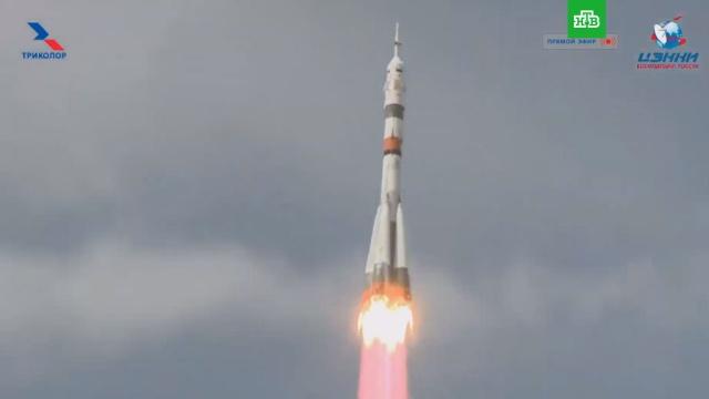 Корабль с экипажем МКС стартовал с Байконура.МКС, Роскосмос, космос, космонавтика.НТВ.Ru: новости, видео, программы телеканала НТВ