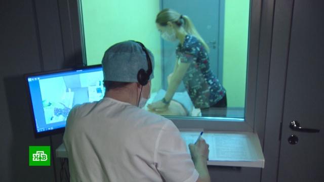 Студенты университета имени Пирогова помогут врачам в борьбе с COVID-19.болезни, вузы, коронавирус, медицина, эпидемия.НТВ.Ru: новости, видео, программы телеканала НТВ