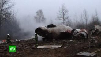 Десять лет со дня катастрофы: вРоссии иПольше вспоминают жертв крушения <nobr>Ту-154</nobr>